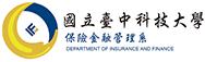 國立臺中科技大學-保險金融管理系 Logo